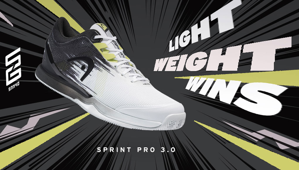 HEAD Sprint Pro 3.0 Clay, el calzado de Sanyo Gutiérrez para esta temporada